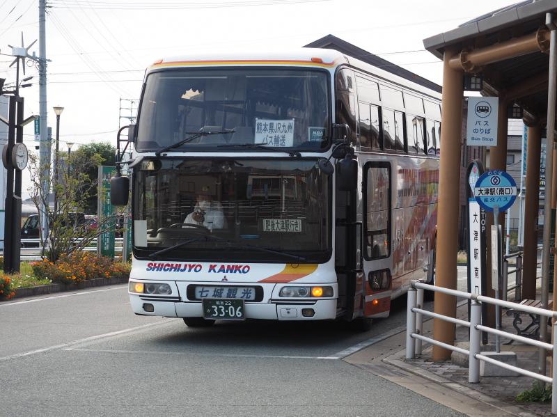 f:id:yukisigekuni:20191109192803j:plain