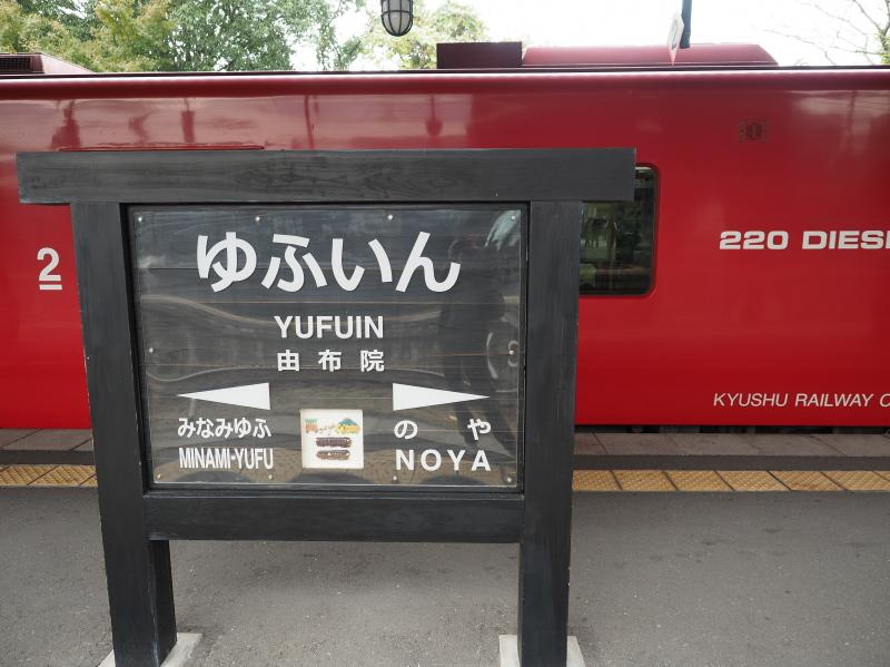 f:id:yukisigekuni:20191109192819j:plain