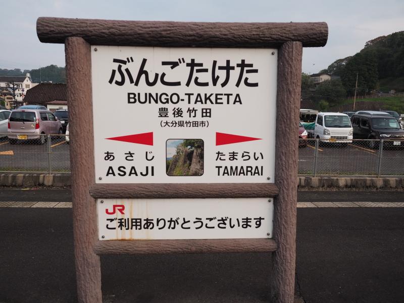 f:id:yukisigekuni:20191109234432j:plain