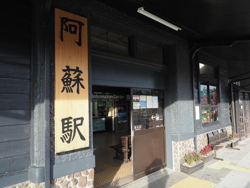 f:id:yukisigekuni:20191109234536j:plain