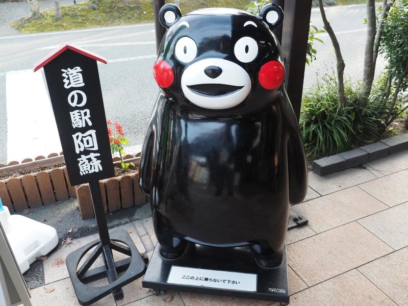 f:id:yukisigekuni:20191109234551j:plain