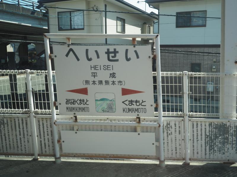 f:id:yukisigekuni:20191109234607j:plain