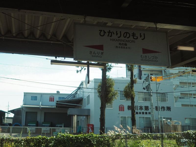 f:id:yukisigekuni:20191109234620j:plain