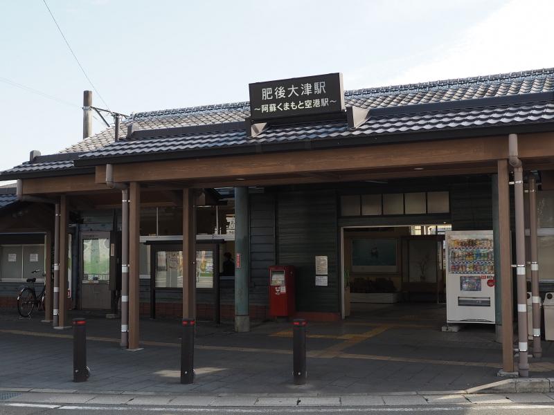 f:id:yukisigekuni:20191109234631j:plain