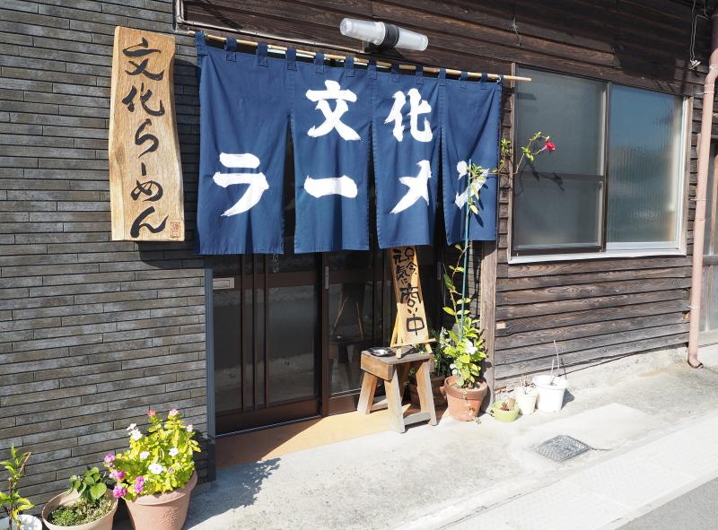 f:id:yukisigekuni:20191109234635j:plain