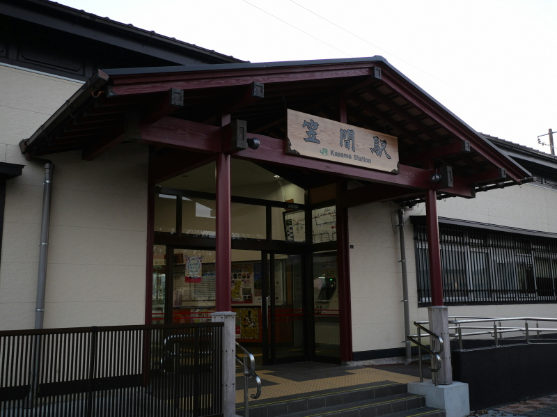 f:id:yukisigekuni:20191120222333j:plain