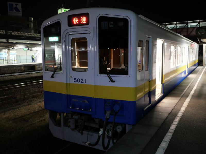 f:id:yukisigekuni:20191120222437j:plain