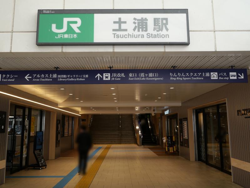 f:id:yukisigekuni:20191120222624p:plain