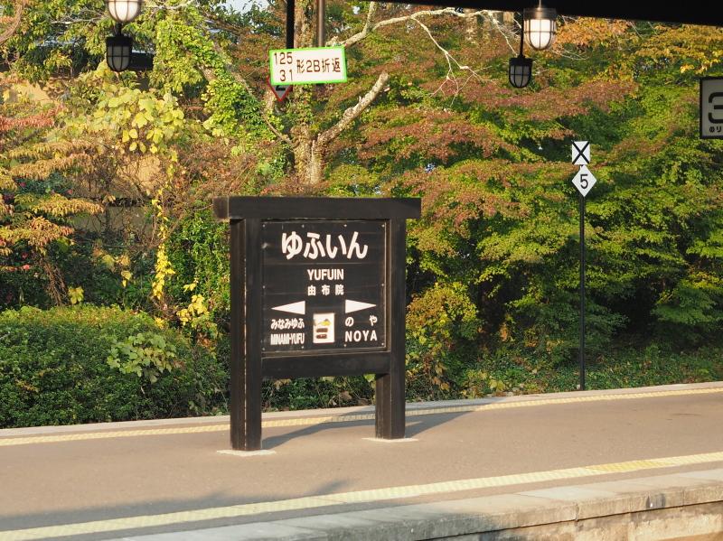 f:id:yukisigekuni:20191123180448j:plain