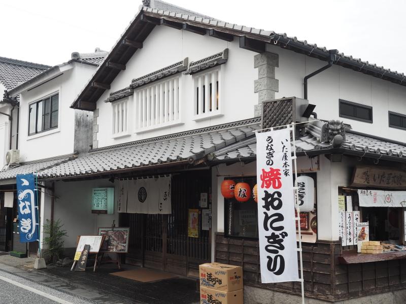 f:id:yukisigekuni:20191123180612j:plain