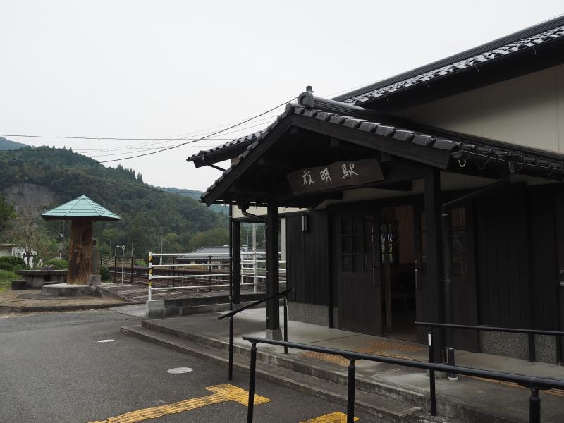 f:id:yukisigekuni:20191207224939j:plain