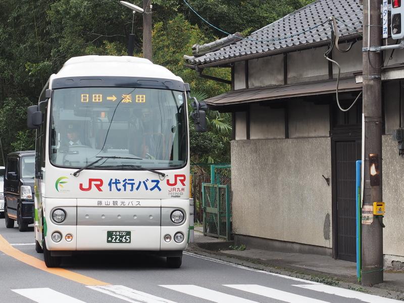 f:id:yukisigekuni:20191207225032j:plain
