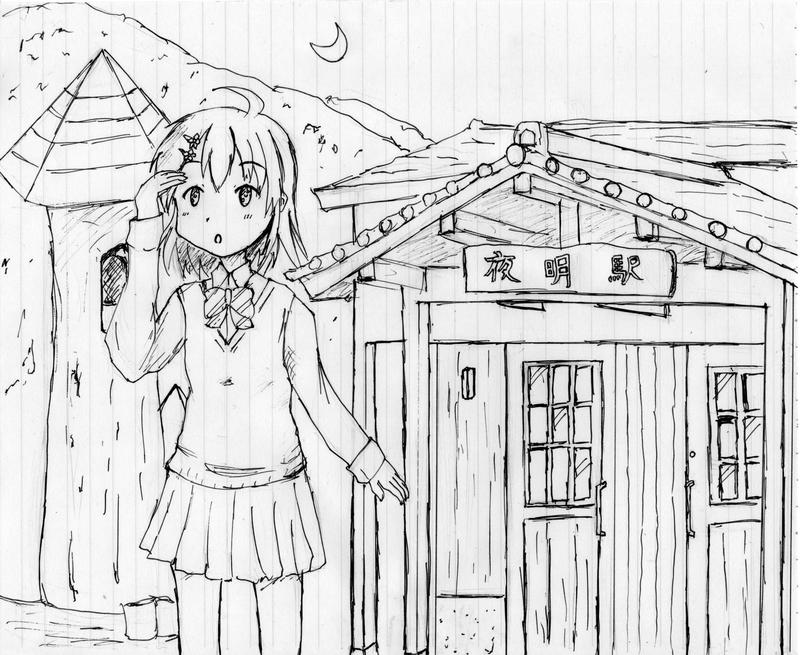 f:id:yukisigekuni:20191207225045p:plain