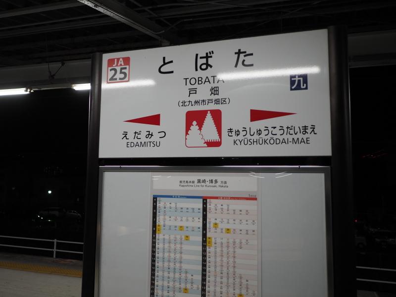 f:id:yukisigekuni:20191209234835j:plain