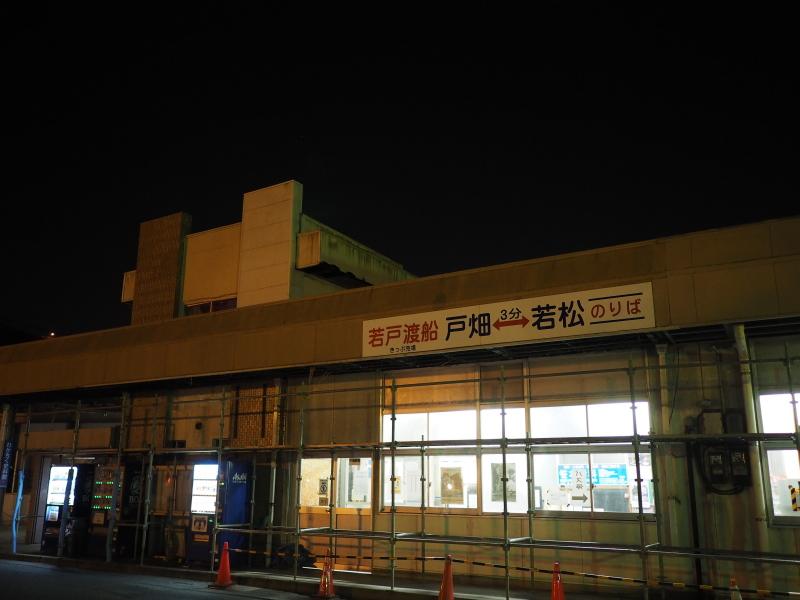 f:id:yukisigekuni:20191209234931j:plain