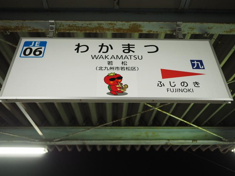f:id:yukisigekuni:20191209234939j:plain
