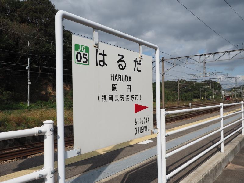 f:id:yukisigekuni:20191214212815j:plain