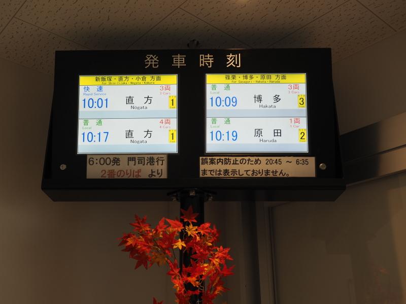 f:id:yukisigekuni:20191214212859j:plain