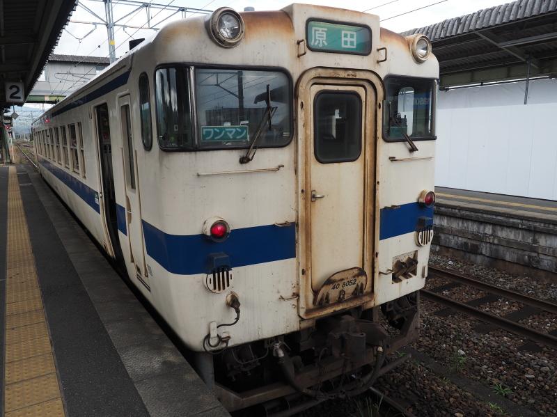 f:id:yukisigekuni:20191214212910j:plain