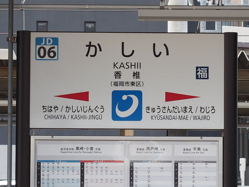 f:id:yukisigekuni:20191215014317j:plain