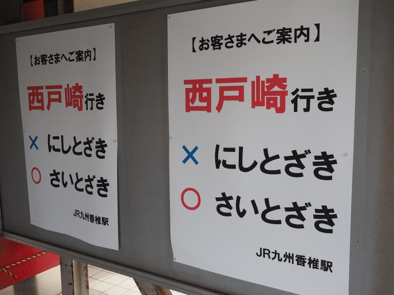 f:id:yukisigekuni:20191215014326j:plain