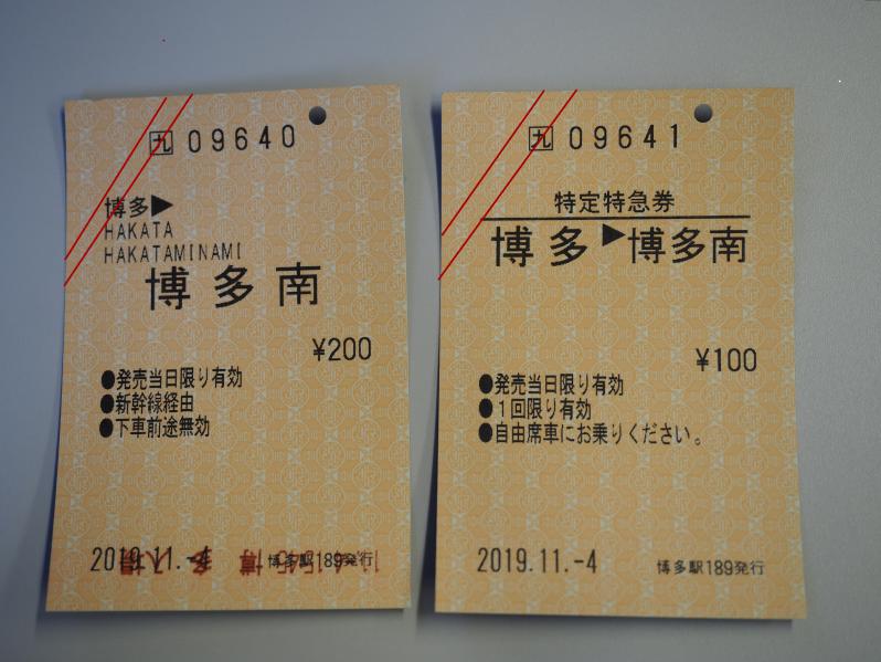 f:id:yukisigekuni:20191222232828p:plain