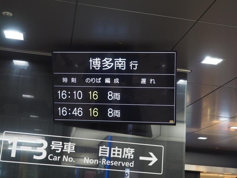 f:id:yukisigekuni:20191223222822j:plain