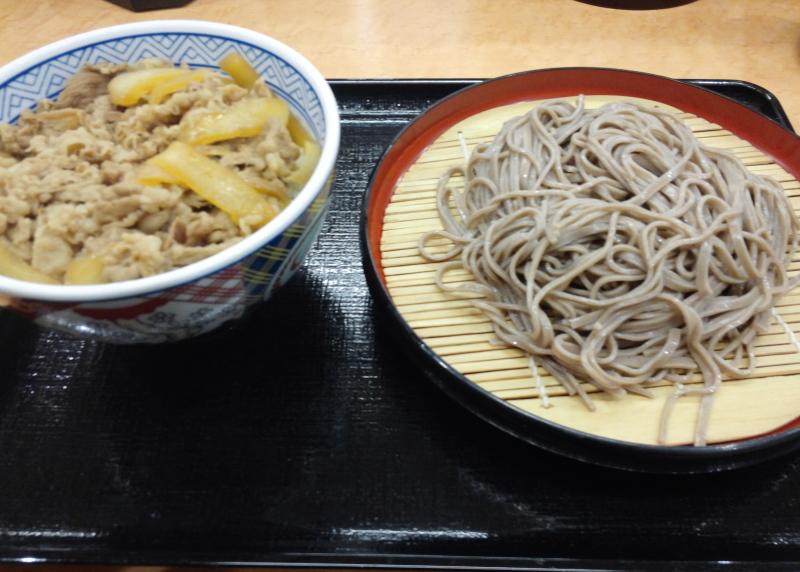 f:id:yukisigekuni:20200105210149j:plain