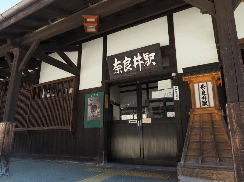 f:id:yukisigekuni:20200107002825j:plain
