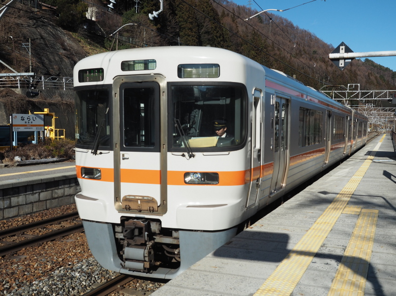 f:id:yukisigekuni:20200107003336j:plain