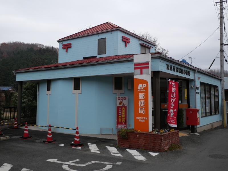 f:id:yukisigekuni:20200118144748j:plain