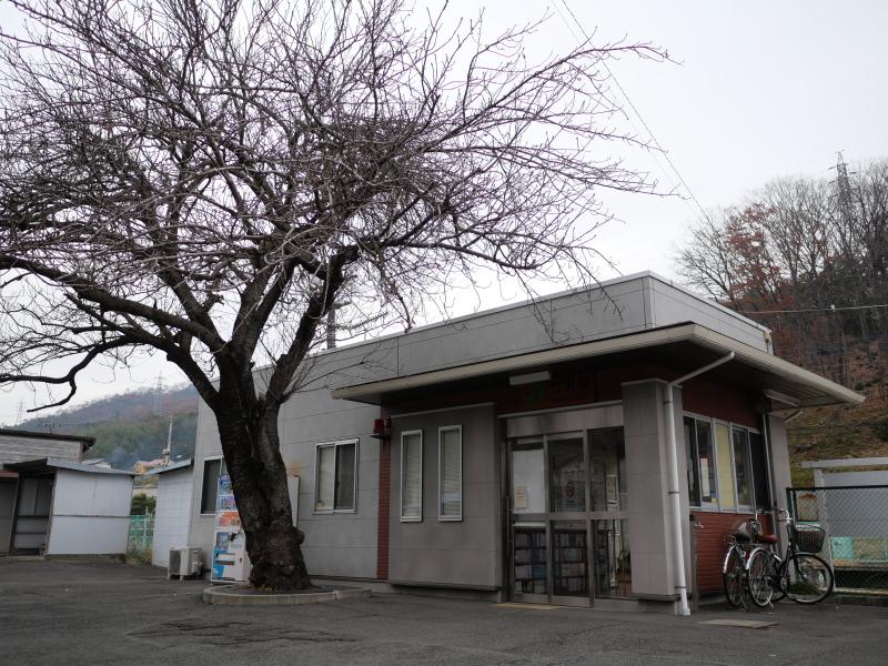 f:id:yukisigekuni:20200118144752j:plain
