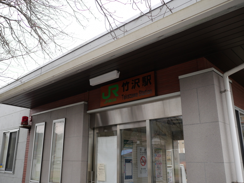 f:id:yukisigekuni:20200118144756j:plain