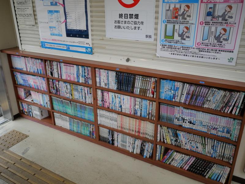 f:id:yukisigekuni:20200118144806j:plain