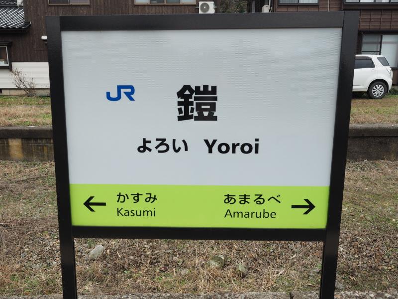 f:id:yukisigekuni:20200125224823j:plain