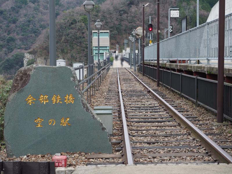 f:id:yukisigekuni:20200202132821p:plain
