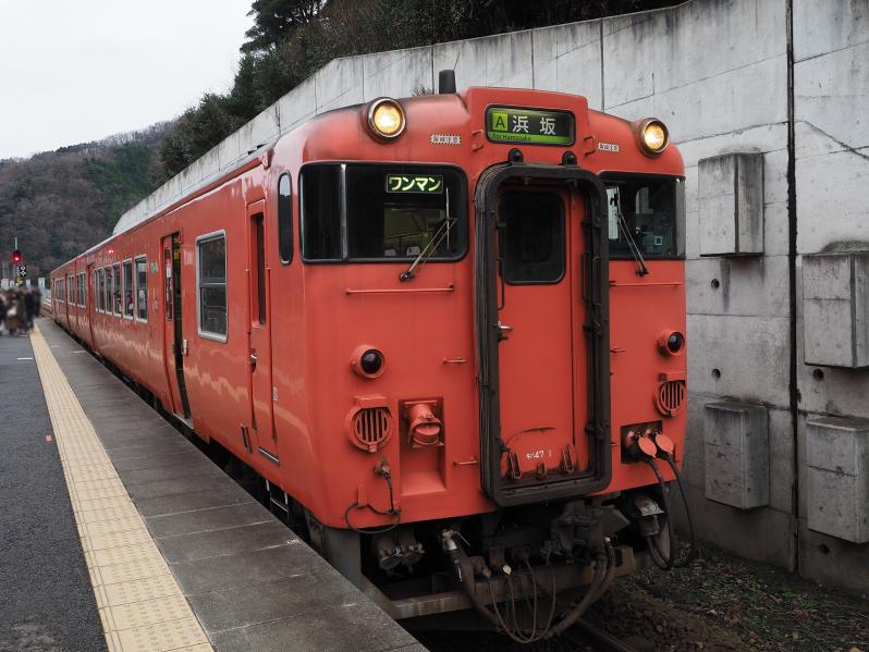 f:id:yukisigekuni:20200202132834p:plain