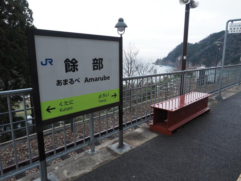 f:id:yukisigekuni:20200202132847j:plain