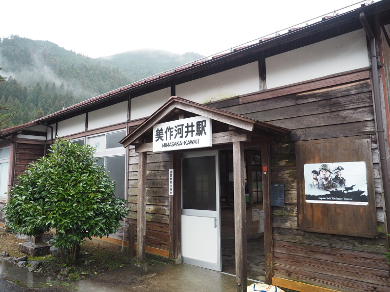f:id:yukisigekuni:20200208145043j:plain