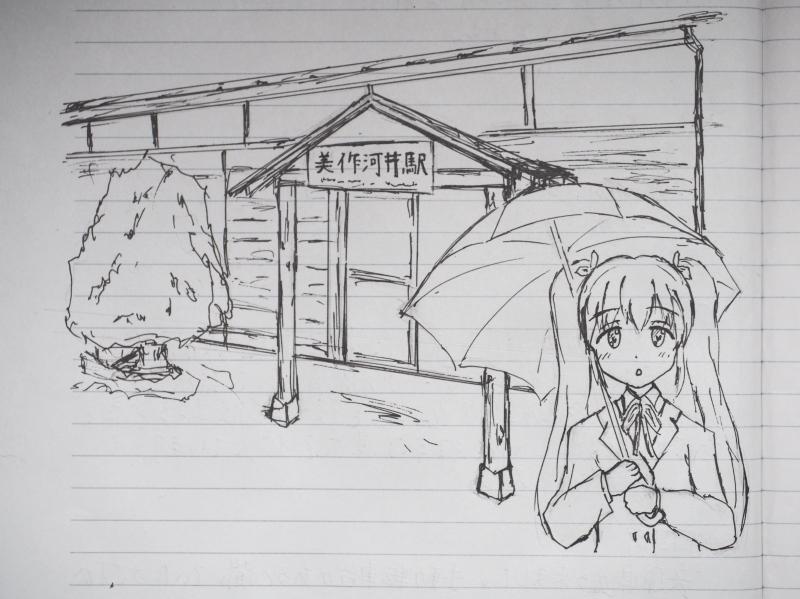 f:id:yukisigekuni:20200208145102j:plain