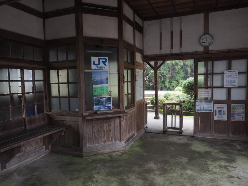 f:id:yukisigekuni:20200211133408j:plain