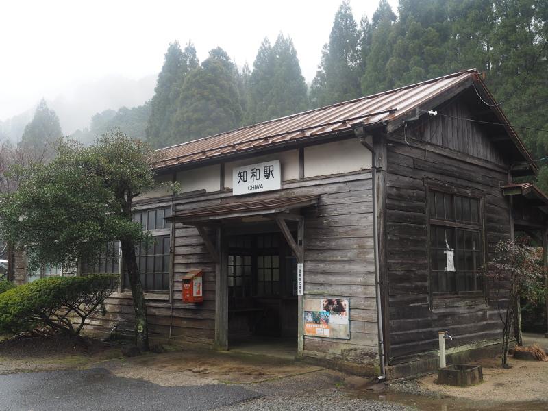 f:id:yukisigekuni:20200211134332j:plain