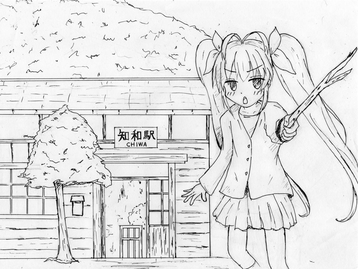 f:id:yukisigekuni:20200212000122j:plain