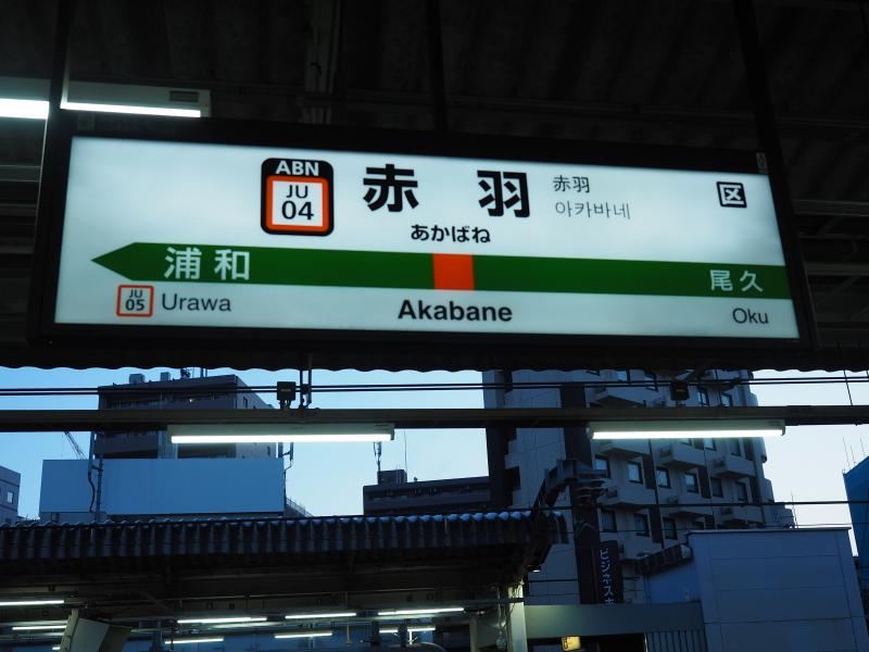 f:id:yukisigekuni:20200216152405j:plain