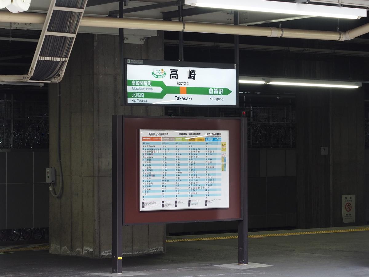 f:id:yukisigekuni:20200216153326j:plain