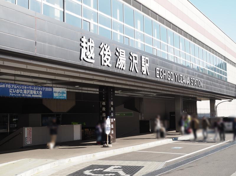 f:id:yukisigekuni:20200216154441p:plain