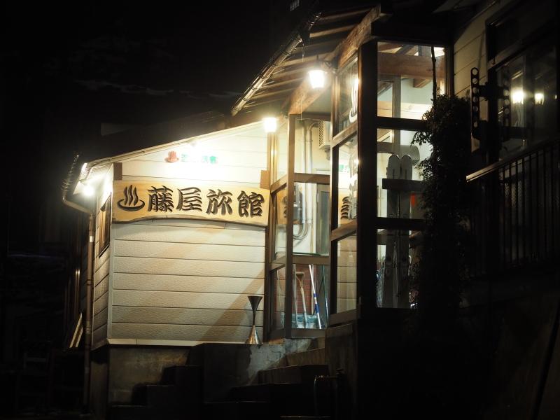 f:id:yukisigekuni:20200216162701j:plain