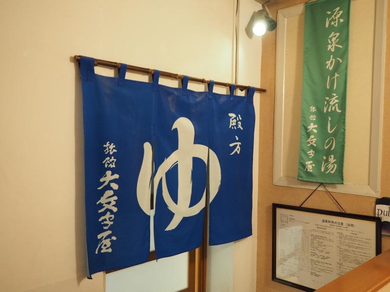 f:id:yukisigekuni:20200222180827j:plain
