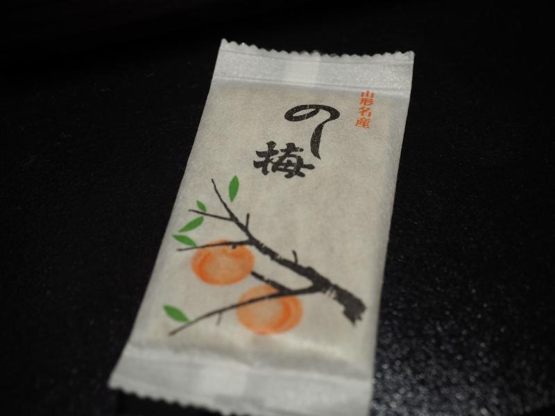 f:id:yukisigekuni:20200222181954j:plain