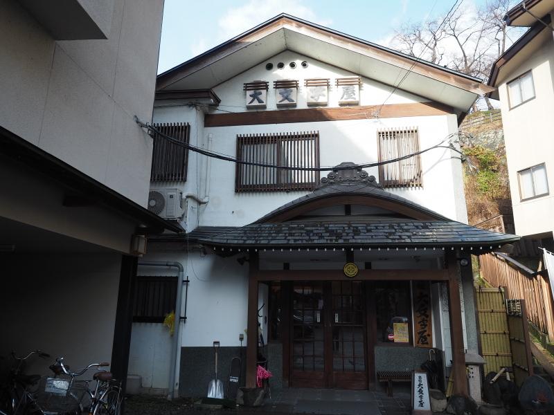 f:id:yukisigekuni:20200223080402j:plain